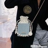 珍珠手提水桶小包包2020新款潮小眾設計單肩包女包網紅錬條斜挎包 蘇菲小店