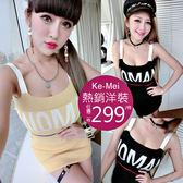 克妹Ke-Mei【AT53848】歐~韓妞年輕感字母電繡撞色修身針織洋裝
