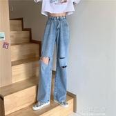 夏季2020新款老爹褲破洞高腰垂感百搭寬鬆直筒闊腿褲女牛仔長褲潮『小淇嚴選』