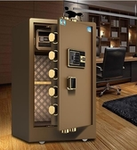保險櫃 虎牌保險櫃 家用防盜保險箱辦公小型全鋼指紋密碼隱形全能雙門入墻完美