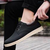 春季新款男士韓版潮流板鞋潮鞋休閒皮鞋透氣男鞋子皮面工作鞋 降價兩天