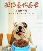 狗碗單碗狗盆慢食碗大型犬寵物碗狗狗用品貓食盆狗食盆泰迪慢食盆