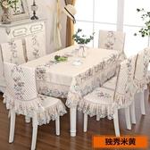 餐桌布餐桌巾布藝現代長方圓形墊【奇趣小屋】