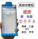 三星A80/A90防摔空壓殼華碩ZS630KL全包殼HTC U19E軟殼D19+保護殼