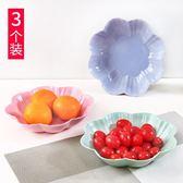 3個裝水果盤家用果盤客廳水果盆點心盤現代創意干果盤塑料糖果盤