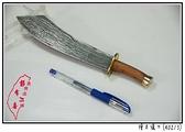 郭常喜與興達刀鋪-檜木獵刀(A0213) 歡迎來電訂製