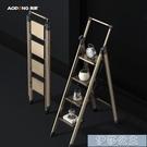 伸縮梯丨奧鵬鋁合金梯子家用折疊加厚人字梯伸縮室內四五步多功能