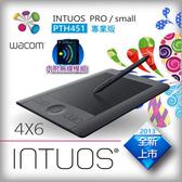 【軟體採GO網】★新品上市★【Wacom intuos pro/ small (4x6)】★PTH-451/K1