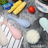 創意不粘立式飯杓家用米飯舀鏟杓電飯煲鍋飯瓢杓子盛飯打飯杓『CR水晶鞋坊』