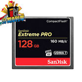 【24期0利率】CF卡 Sandisk Extreme Pro 128GB  160MB/s  群光公司貨