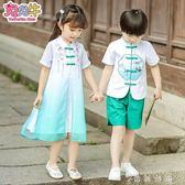 演出服男童漢服古裝女童中國風表演服節民族合唱服裝 時尚潮流