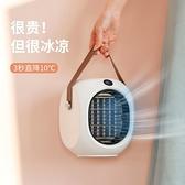 歌奈 搖頭噴霧小風扇USB充電型水冷加濕桌面大風力家用便攜式隨身小型靜音 幸福第一站