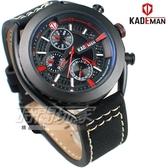 KADEMAN 粗曠個性 三眼多功能錶 男錶 防水手錶 石英錶 日期 星期 加厚錶帶 黑色 KA6162槍
