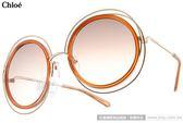 Chloe 太陽眼鏡 CL120S 735 (橘-金) 復古元素 細緻金屬框 # 金橘眼鏡