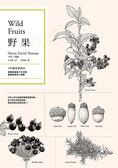 (二手書)野果:183種果實踏查,梭羅用最後十年光陰,獻給野果的小情歌