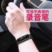 (16GB)環錄音筆學生上課用會議4S店專業高清降噪男女YYS【道禾生活館】