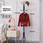晾衣架簡易衣帽架落地掛衣架臥室衣架客廳衣服架鋼管創意掛包架簡約現代 凱斯盾