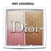 Dior迪奧 專業後台打亮腮紅盤#001 UNIVERSAL 10g《小婷子美妝》