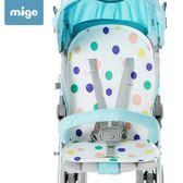 嬰兒手推車涼席凝膠冰墊高景觀傘車安全座椅嬰兒床通用【夏日清涼好康購】