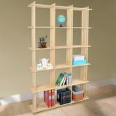 【LIFECODE】極簡風黃松木正十五格架/實木置物架/書架/花架