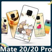 HUAWEI Mate 20/20 Pro 彩繪Q萌保護套 軟殼 卡通塗鴉 小清新 防指紋 全包款 矽膠套 手機套 手機殼 華為