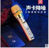 全民麥克風k歌神器帶耳機聲卡唱歌專用話筒套裝一體直播設備全套安卓 酷男精品館