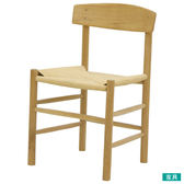 ◎橡木餐椅 RATTAN NA NITORI宜得利家居