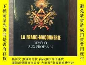 二手書博民逛書店La罕見Franc-Maçonnerie Révélée Aux ProfanesY12800 Pierre