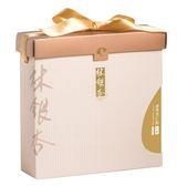 【林銀杏】經典杏仁粉(無甜) 600g 含運價1110元