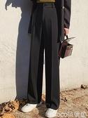 西裝寬褲 闊腿褲女褲子垂感寬鬆高腰顯瘦百搭墜感西裝煙管直筒休閒拖地長褲 coco