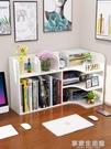 簡易書桌上置物架兒童桌面小書架收納學生家...