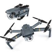黑熊館 DJI Mavic Pro 標準配備 摺疊便攜 4K航拍無人機 空拍機 無人機