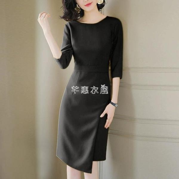 12h快速出貨 OL職業洋裝女夏2021新款裙修身包臀開叉短袖純黑色一步裙子夏裝