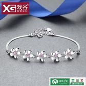 雙十二狂歡購櫻花銀手鍊女日韓版簡約個性送閨蜜首飾學生森系甜美生日禮物刻字
