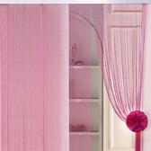 定做夏季門簾珠簾塑料掛簾仿水晶珠子隔斷成品風水客廳臥室防蚊蠅