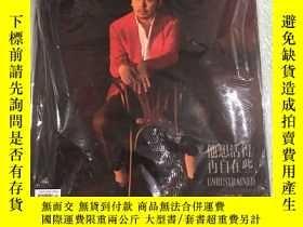 二手書博民逛書店【雷佳音封面罕見】出色WSJ 雜誌2020年2月 期Y285069