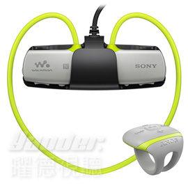 【曜德視聽】SONY NWZ-WS613 黃色 防水無線隨身聽 4GB 藍芽支援通話 / 免運 / 送收納盒+耳塞