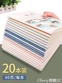 筆記本20本筆記本子記事本加厚韓國小清新簡約b5大號軟面抄超厚車線縫線本