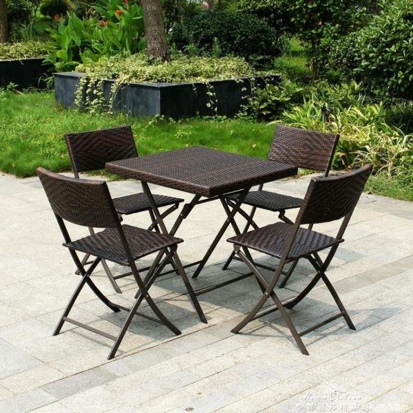 折疊戶外休閒桌椅三件套奶茶店露天陽臺小庭院室外花園編籐椅組合YXS 新年禮物
