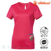 荒野 WILDLAND 女款咖啡紗抗菌抗UV長版上衣 0A61625 玫瑰紅 排汗T恤 排汗衣 運動上衣 OUTDOOR NICE
