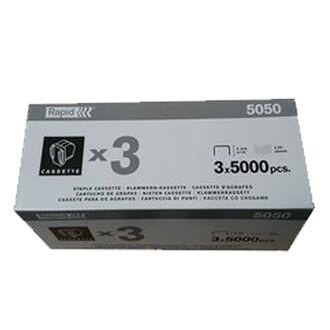 RAPID 瑞典 5050專用 電動訂書針 釘書針 5000針/盒 三入