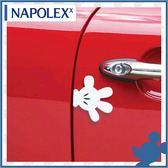 【愛車族購物網】日本 NAPOLEX Disney 米奇防撞裝飾防護片 (2入)