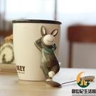 情侶帶蓋勺卡通陶瓷馬克杯早餐牛奶咖啡水杯【創世紀生活館】