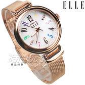 ELLE 時尚尖端 數字時尚淑女錶 纖細錶帶 米蘭帶 不銹鋼 防水 女錶 珍珠螺貝面盤 玫瑰金 ES21023B03X
