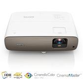 BenQ W2700 4K HDR 投影機