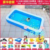 充氣游泳池 兒童家用大人超大嬰兒寶寶洗澡桶加厚大型家庭小孩水池T