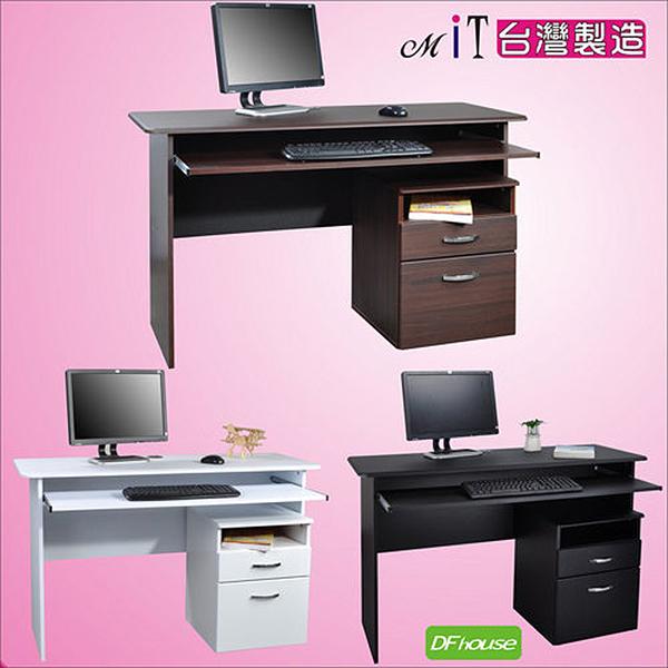 《DFhouse》黑森林電腦桌+活動櫃(3色)-電腦桌 辦公桌 書桌 臥室 書房 辦公室 閱讀空間