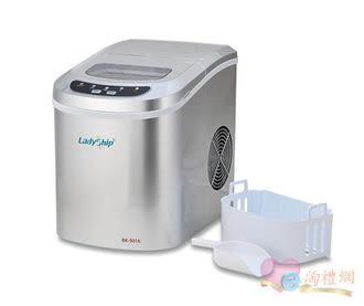 淘禮網  BK-501A 貴夫人-微電腦全自動製冰機