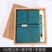 單位會議活動周年慶紀念品 記事本子 筆記本文具禮品禮盒套裝【元氣少女】