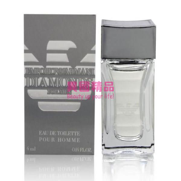亞曼尼 Armani Emporio Diamonds 男性淡香水 4ml EDT MINI 小香【特價】★beauty pie★